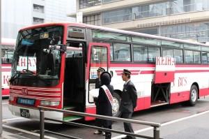 京都2013秋 その2