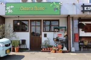 オステリア・ブーチョ(Osteria Bucio)