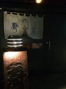 蕎麦BAR斎(SAI)